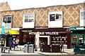 TL4558 : Patisserie Valerie in Fitzroy Street by Tiger
