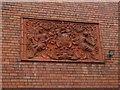 SJ3146 : Red tile coat of arms at Dennis Ruabon Brick Works by Eirian Evans