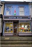 SH5638 : High Street shop by Paul Weston