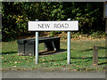 TL9226 : New Road sign by Geographer