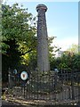 SO9198 : Cross shaft outside St Peter's church by Philip Halling