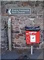 ST5570 : A circular walk by Neil Owen