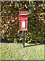 TL8930 : Upper Wakes Colne Green Postbox by Adrian Cable