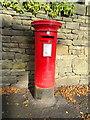 SD9604 : George VI postbox on Oldham Road, Springhead by JThomas