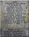 TG2425 : WW1 & 2 memorial, All Saints Church, Skeyton by Ian S
