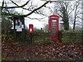 SE2347 : Elizabeth II postbox and phonebox, Leathley by JThomas