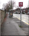 ST3087 : H is for Hospital, Cardiff Road, Newport by Jaggery