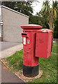 SX9065 : Postbox, Queensway by Derek Harper