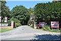 TQ1492 : Entrance to Grim's Dyke Hotel by N Chadwick