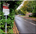 SS6699 : No smoking beyond this point, Clos George Morgan, Morriston, Swansea by Jaggery