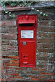 SE6754 : Victorian post box on Holtby Lane, Holtby by Ian S