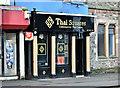 "J3373 : ""Thai Squares"", Belfast (December 2018) by Albert Bridge"