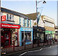 ST1586 : British Heart Foundation shop in Caerphilly by Jaggery