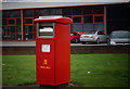TA1031 : Postbox on Clough Road, Hull by Ian S
