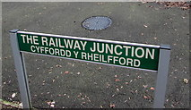 ST1494 : Erroneous bilingual street name sign in Ystrad Mynach by Jaggery