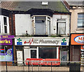 TA0728 : Former pharmacy, Hull by Paul Harrop