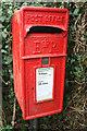 SX8974 : Postbox, Ashwell by Derek Harper