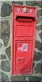 SO7845 : Postbox, Great Malvern station by Ann