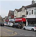ST1586 : Family Shopper in Caerphilly by Jaggery