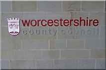SO8455 : Worcester County Council sign by Philip Halling