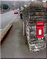 ST1495 : Queen Elizabeth II postbox in a Penallta wall by Jaggery
