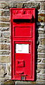 SO0900 : Victorian postbox in a High Street wall, Bedlinog by Jaggery