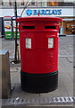 NZ4920 : Double Elizabeth II postbox on Corporation Road, Middlesbrough by JThomas