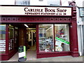 H4572 : The Creative Shop, High Street, Omagh by Kenneth  Allen