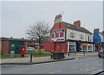 TA0831 : Shops on Newland Avenue, Hull by JThomas