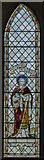TF4024 : Stained glass window, St Mary Magdalene church, Gedney by Julian P Guffogg