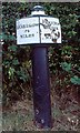 SJ6869 : Old Milemarker by the Trent and Mersey Canal, Whatcroft by Milestone Society
