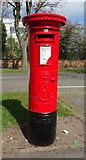 TA0832 : Edward VII postbox on Inglemire Lane, Hull by JThomas