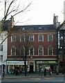 SK5739 : Bromley House, Angel Row, Nottingham by Alan Murray-Rust