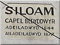 SO1210 : Welsh tablet on Siloam Baptist Chapel, Tafarnaubach by Jaggery