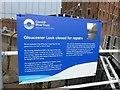 SO8218 : Gloucester Lock closed for repairs by Alan Murray-Rust