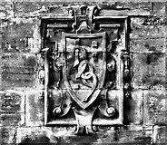 NS5036 : Galston Primary School (Former), Glebe Road, Galston by Raibeart MacAoidh