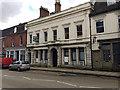 SP2864 : Closed branch of HSBC Bank, 11 High Street, Warwick by Robin Stott