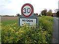 TM4878 : Reydon Village Name sign on the B1126 Wangford Road by Adrian Cable
