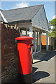 SX7148 : Postbox and post office, Loddiswell by Derek Harper
