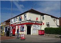 SJ4068 : Post Office on Mill Lane, Upton by JThomas