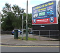 ST1599 : JCDecaux advertising site on an Aberbargoed corner by Jaggery