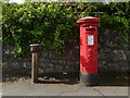 NS4076 : Pillar box and old drinking fountain by Lairich Rig