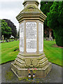 NY3954 : Base of WW1 burial memorial, Carlisle Cemetery by Rose and Trev Clough
