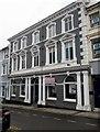 ST3088 : Grade II Listed Regency Chambers, 20 Bridge Street, Newport by Jaggery