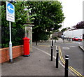 ST3390 : One way/Unffordd sign, High Street, Caerleon by Jaggery
