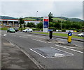 ST1688 : Speed bumps and a pedestrian refuge in  Crossways Retail Park, Caerphilly by Jaggery