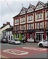 SN3040 : Yasmins, College Street, Newcastle Emlyn by Jaggery