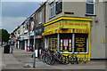 TA2909 : Shops on Grimsby Road by David Martin