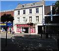 SS9512 : Edinburgh Woollen Mill, 22 Fore Street, Tiverton by Jaggery