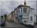 ST5875 : Garage, Bristol by Rossographer